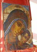 Virgin Mary and Child
