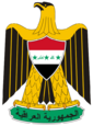 Arms of Iraq.png