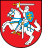 Arms of Lithuania.png