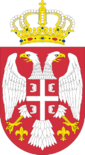 Arms of Serbia.png