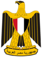 Arms of Egypt.png